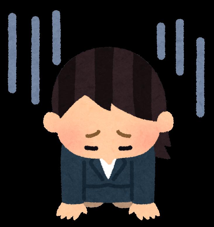 挫折する女性