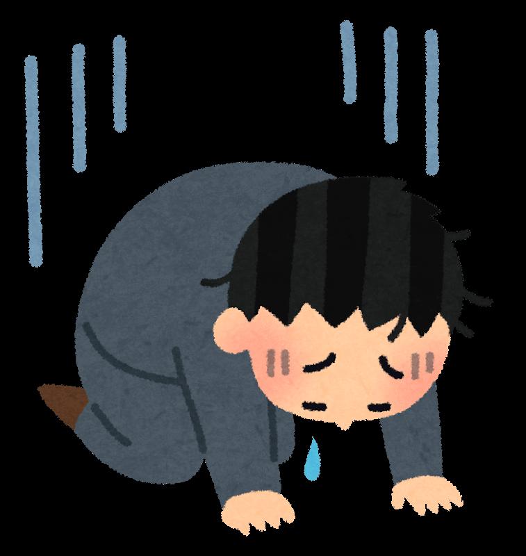 挫折する男性
